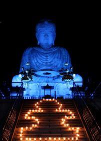 Great Budda of Hyogo in Japan